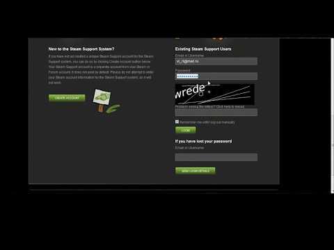Steam как доказать владение аккаунтом