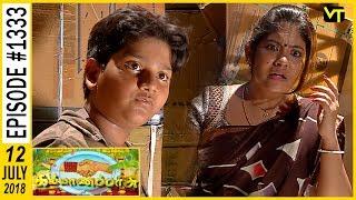 Kalyana Parisu - Tamil Serial | கல்யாணபரிசு | Episode 1333 | 12 July 2018 | Sun TV Serial