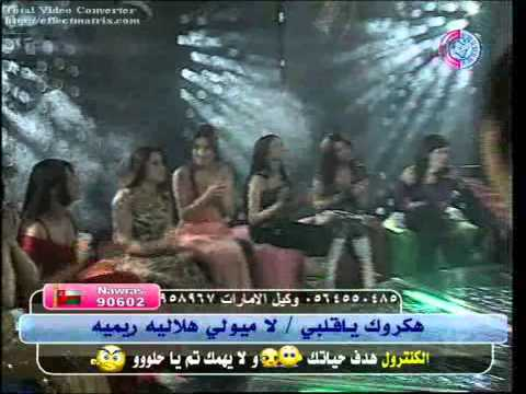 Video Dance Bnat Oujda Banat Wajda Picture