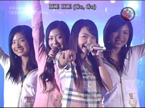 HINOI Team - IKE IKE (English subbed)