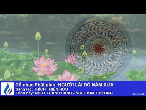 Cổ nhạc Phật giáo: NGƯỜI LÁI ĐÒ NĂM XƯA (karaoke)
