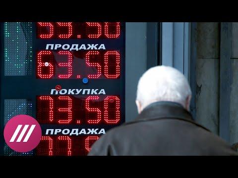 Стоит ли сейчас менять доллары на рубли