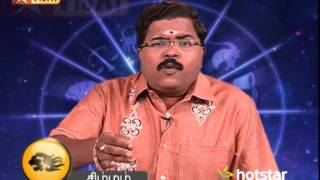 Intha Naal Episode 210