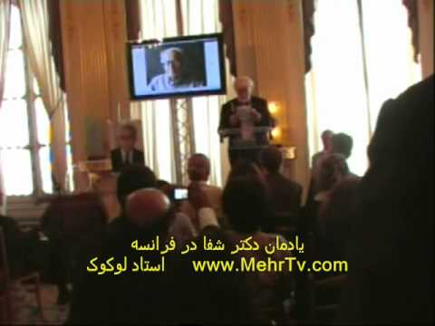 shafa 2 le coque 10 m david abbasi.wmv