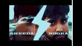 Noora Vs Sheeda   In memory of Maula Jatt   Foton's Pictures   Funny skit