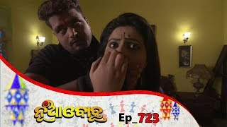 Nua Bohu | Full Ep 723 | 9th Nov 2019 | Odia Serial – TarangTV