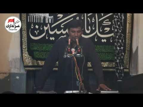 Zakir Ghulam Abbas Rattan | 1 Muharram 1439 - 2017 | ImamBargah Shah Yousaf Gardaiz Multan
