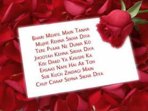 Apno Mein Main Begana Ashi Chaudhary