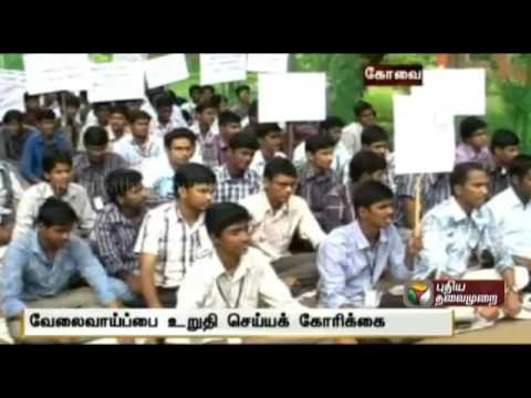 Strike by Forest College and Research Institute students enters 10th day