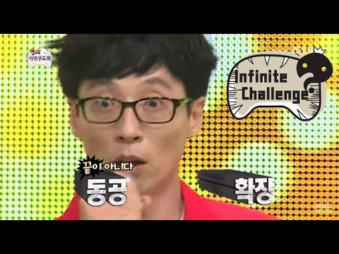 [Infinite Challenge] 무한도전 - Jaeseok, Sing 'BAE BAE' Catch Up With T.O.P 20150711