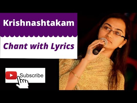 Krishnashtakam with english lyrics