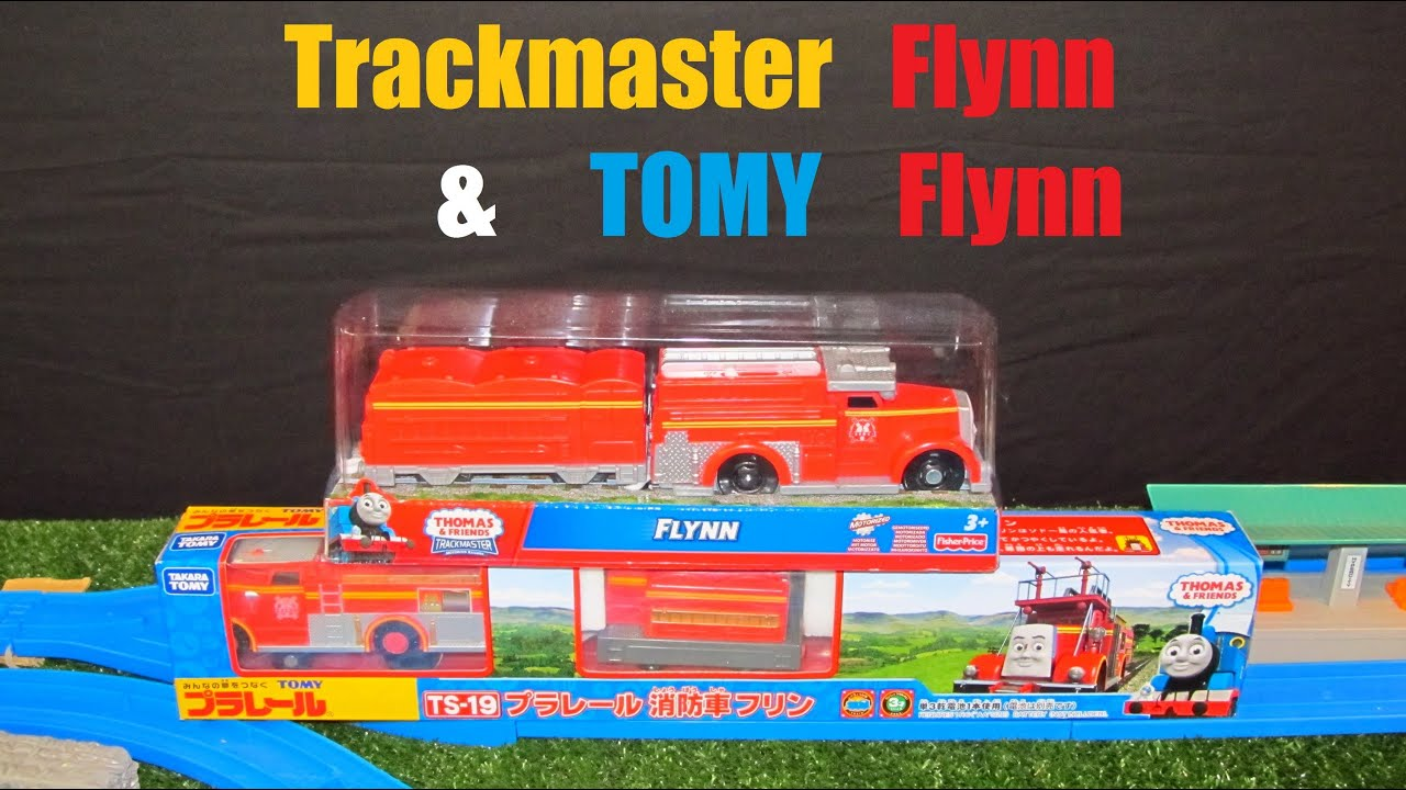 tomica thomas and friends