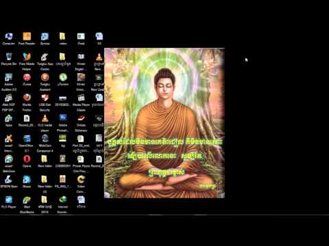 How to Download Mp3tag - របៀបដោនឡតកម្មវិធីMp3tag by Konkhmer IT