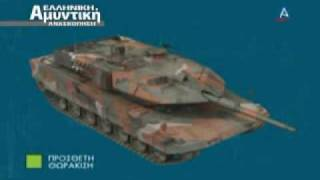 GREEK ARMY LEOPARD 2 HELL TANK