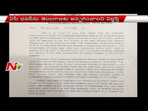 KCR Writes Letter to Rajnath Singh over Delhi AP Bhavan | NTV