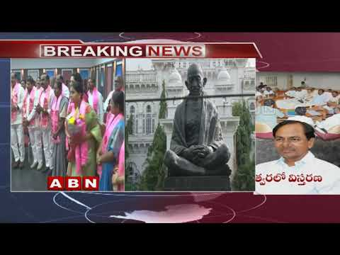Telangana CM KCR Press Meet Over Federal Front and His Tours | ABN Telugu