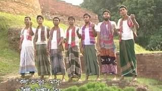 বগুড়া জেলার আন্চলিক ভাষার সুন্দর একটি গান