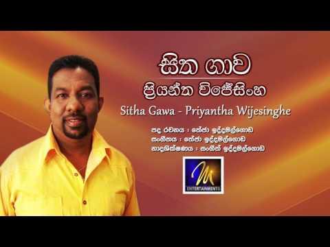 Sitha Gawa - Priyantha Wijesinghe - MEntertainements