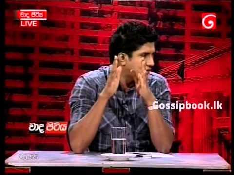 Ranjan and Aswar Fight - Part - 2 - Gossipbook.lk