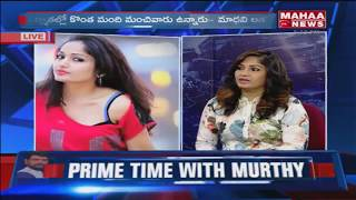 Madhavi Latha  Personal Experience About This Is Extremely bad In Tollywood Industry