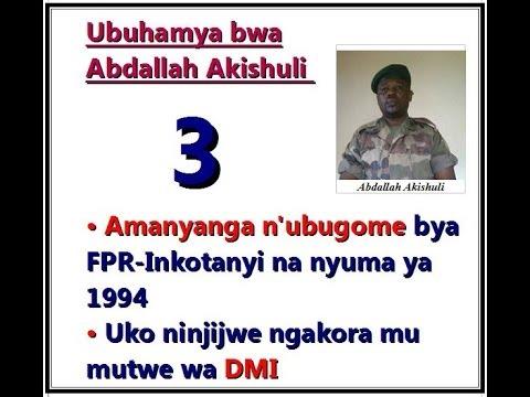 Ubundi buhamya bwa abdallah akishuli ku manyanga n 39 ubugome for What is fpr rating