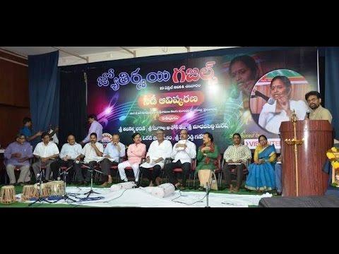 Telugu Ghazal Concert Hyderabad 2014 Jyothirmayi Malla