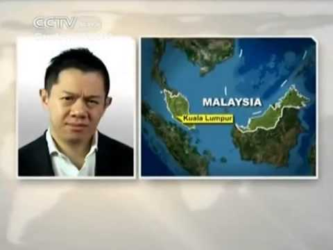 MH370: China ship detected