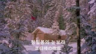 정일봉의 눈보라 Snowstorm on Jong Il peak
