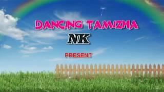 Ithu Dhan Kathala? Short film Dancing thamizha Nk first film