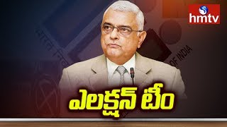 Election Commission Meet with Political Parties in Telangana | hmtv