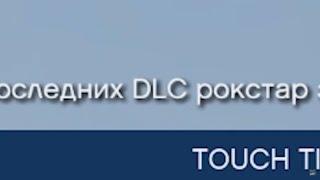 How To Properly Read Russian - Vanoss & Friends - Wildcat Reads Russian