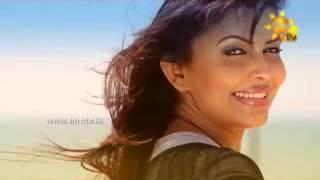 Ralla Happa   Supriya Abeysekara ft Noel Raj New Video Sinhala Video Songs Hiru Music Downloads Down