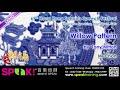 Willow Pattern by Tony Mitton - 英文朗誦示範 (第69屆香港學校朗誦節) MP3