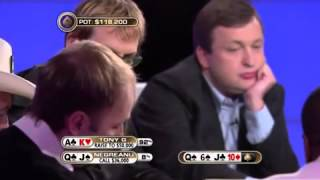 Daniel Negreanu vs. Tony G