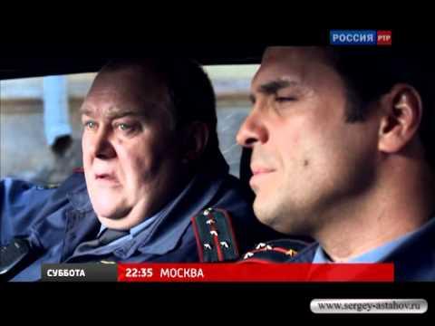 Гаишники-2 (8 фильмов из 8) / 2010 - 2011 / ру / satrip, iptvrip