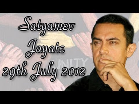Satyamev Jayate: The Idea of India - We the People - 29th July 2012
