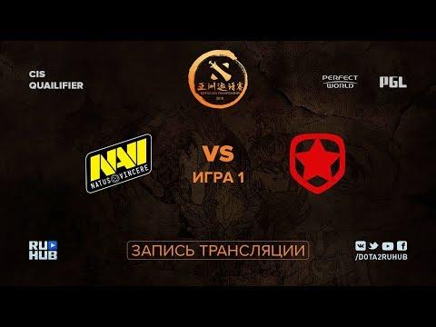 Natus Vincere vs Gambit, DAC CIS Qualifier, game 1 [Maelstorm, LighTofHeaveN]