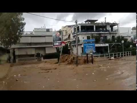 Flooded River Kifisos : Wheather Disaster In Athens Greece. No1