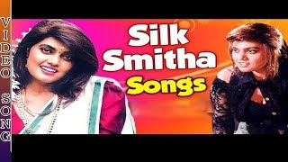 Recording Dance Of Silk Smitha || Romantic Remix Song
