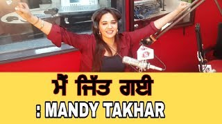 download lagu Mandy Takhar  Rapid Fire  Lado Rani  gratis