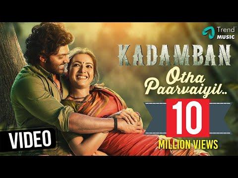 Kadamban - Otha Paarvaiyil Video Song    Yuvan Shankar Raja   Arya, Catherine   Trend Music
