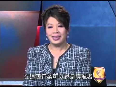 US全球創富系統事業說明會 (USGS Business Showcase in Chinese)