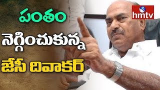 AP Government Issued Jivo for Expansion of Roads | Ananthapuram  | hmtv