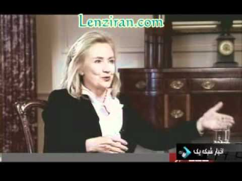 Iranian TV  conclusion and Ali Larijani reaction to Hillary Clinton interview with BBC