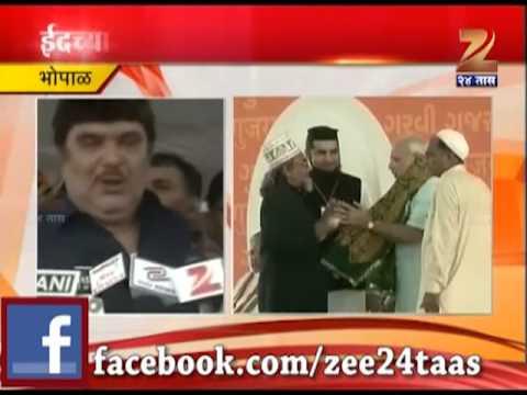 Zee24Taas: Bhopal Raza Murad On Narendra Modi