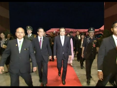 Li Keqiang Arrives in Malaysia for East Asia Leaders' Meetings, Official Visit