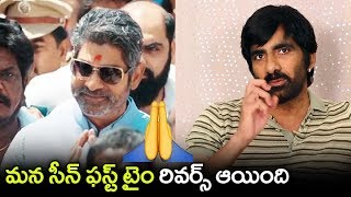 Ravi Teja Reveals Hilarious Conversation with Jagapathi Babu on Nela Ticket Movie Sets | # JB