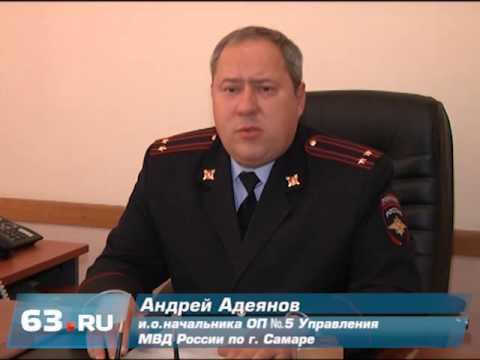 Инкассатор украл 30 млн рублей