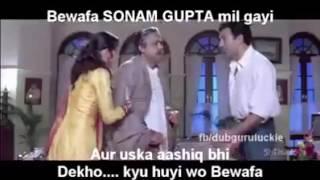 Sonam Gupta Bewafa hai-Sunny Deol | Karishma Kapoor | Funny video