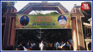 पादरी के सामने दम तोड़ता #MeToo? Bishop Franco Mulakkal जमानत पर रिहा, जालंधर में मालाओं से स्वागत